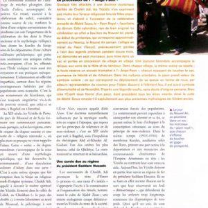 Notre Histoire 2003