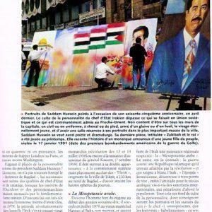 Le Spectacle du Monde 2002