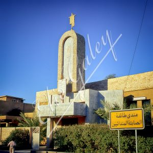 Temple des Mandéens à Bagdad