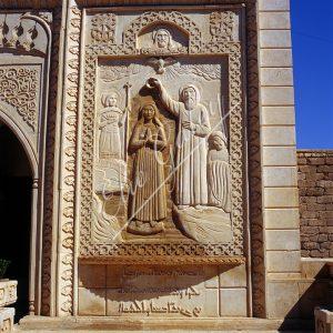 Couvent Mar Behnam