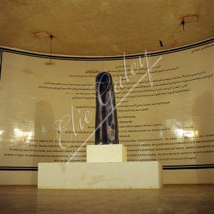 Musée de Babylone, Loi de Hamourabi