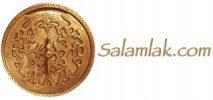 Salamlak : Photothèque du Proche et Moyen-Orient